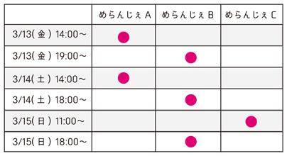 programme_osaka