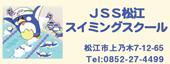 PUB5_JSS